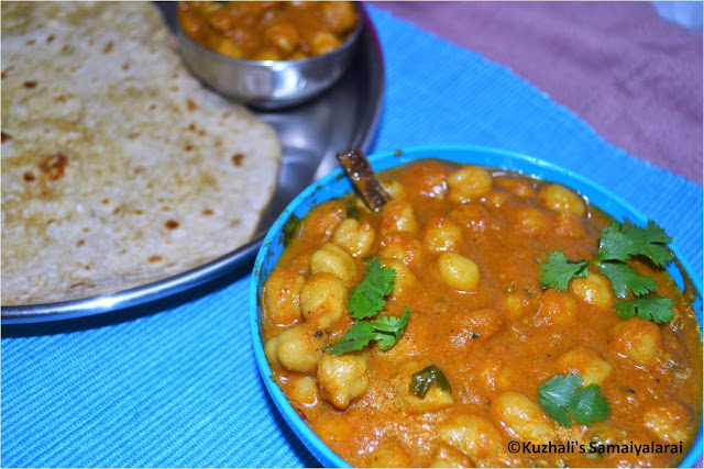 CHANNA(CHOLE/CHICKPEAS) MASALA RECIPE- WITH VIDEO