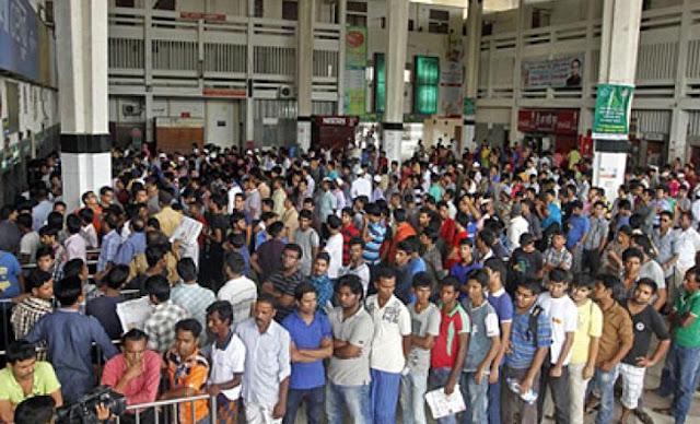 Daily_Sangbad_Pratidin_advance-ticket.jpg