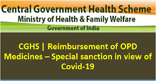 cghs-om-regarding-reimbursement-of-opd-medicines-special-sanction-in-view-of-covid-19