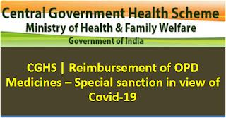 cghs-om-regarding-reimbursement-of-opd-medicines-special-sanction-in-view-of-covid-19