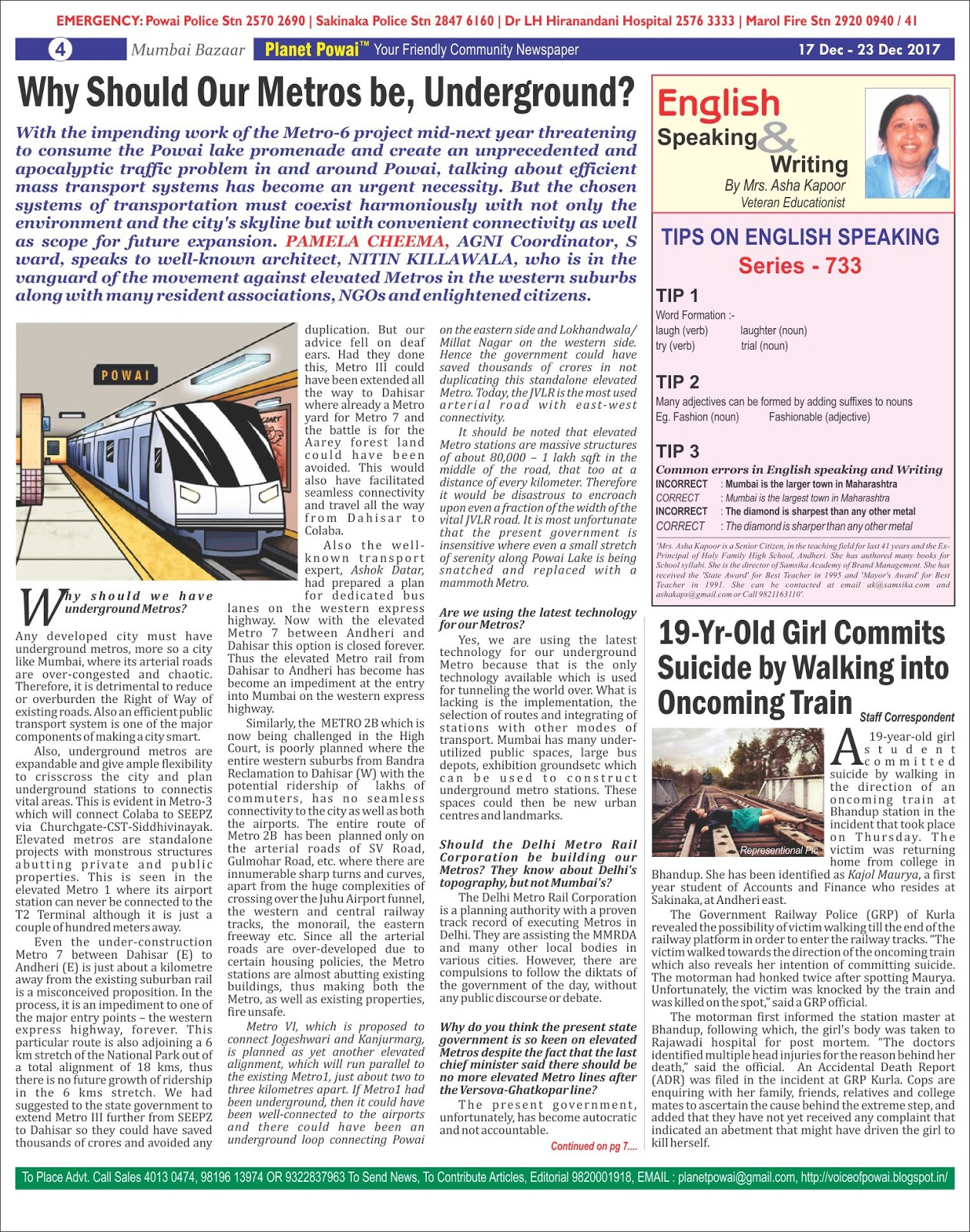 PLANET POWAI 17 December 2017 (Vol 13 Issue 38) | PLANET