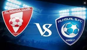 """++==##ماتش """" ◀️ مباراة الهلال والوحدة مباشر11-3-2021 كورة HD ==>> ملخص مباراة الهلال والوحدة الدوري السعودي"""