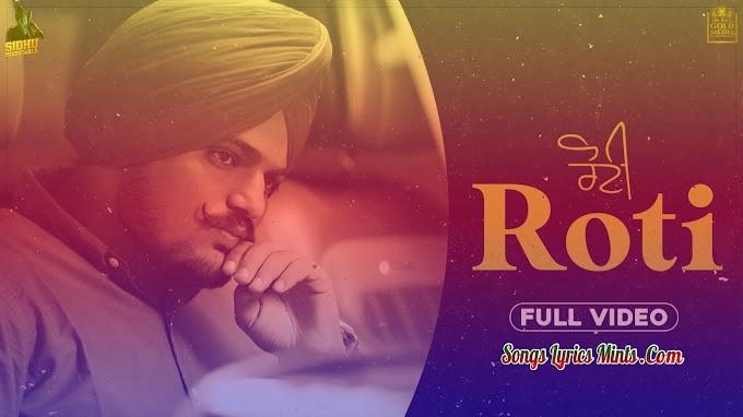 Roti Lyrics In Hindi & English – Sidhu Moose Wala Latest Punjabi Song Lyrics 2020