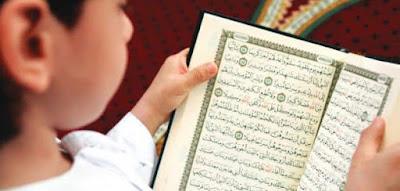 تفسير حلم قراءة القرآن في المنام بالتفصيل