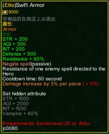 naruto castle defense 6.0 Item Elite Swift Armor detail
