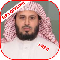 Saad al-Ghamdi Full Quran offline mp3 Apk Download for Android