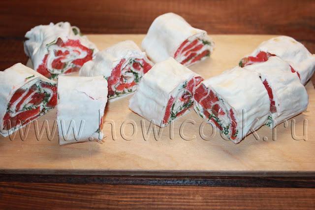 рецепт рулетиков из лаваша с семгой и сливочным сыром с пошаговыми фото