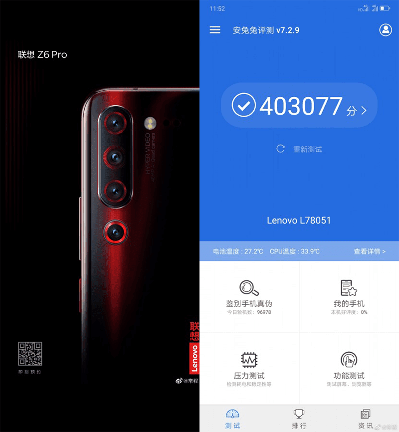 Lenovo to announce Z6 Pro on April 23, looks like the Huawei P30 Pro