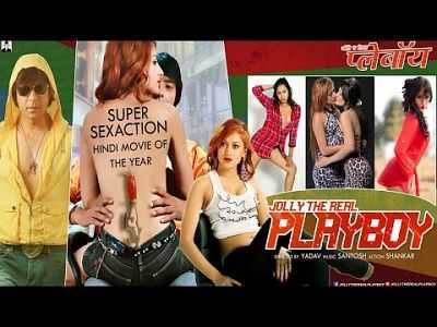 18+ Jolly The Real Playboy (2015) Movie Download