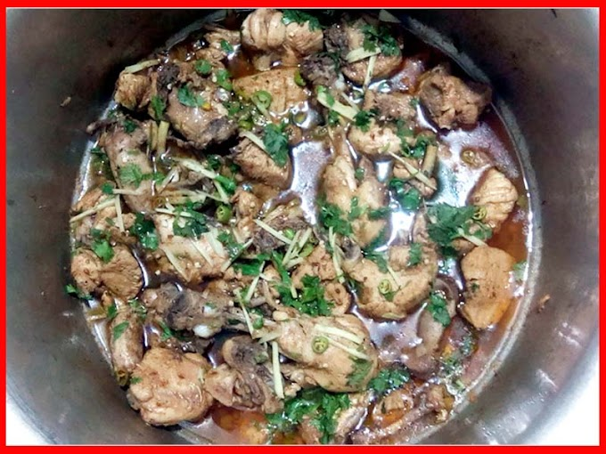 Brown Chicken Karahi Restaurant Style Recipe