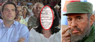 ΠΟΙΑ ΓΥΝΑΙΚΑ ΣΥΝΟΔΕΥΕΙ τον Τσίπρα στην Κούβα;