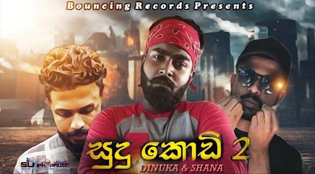 MAGAM - Sudu Kodi 2 (සුදු කොඩි 2) ft. Dinuwa & Shana