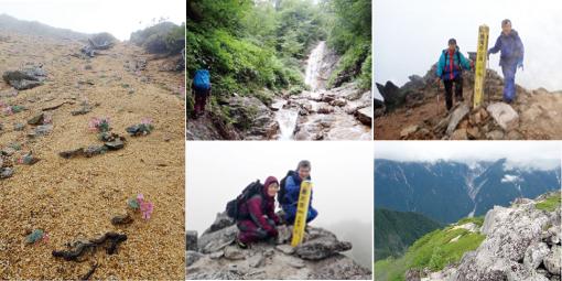 bb0e768dd3 ブロッケン山の会ウェブサイト: 2015