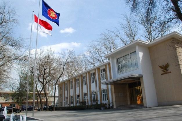 Fungsi dan Tugas Kedutaan Besar Republik Indonesia (KBRI)