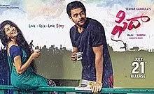 Fidaa Telugu movies on amazon prime