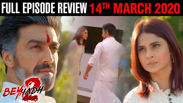 High Voltage Drama :  MJ Maya's call of death on holi Rudra in tears in Beyhadh 2