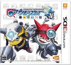 Digimon Universe: Appli Monsters Cover
