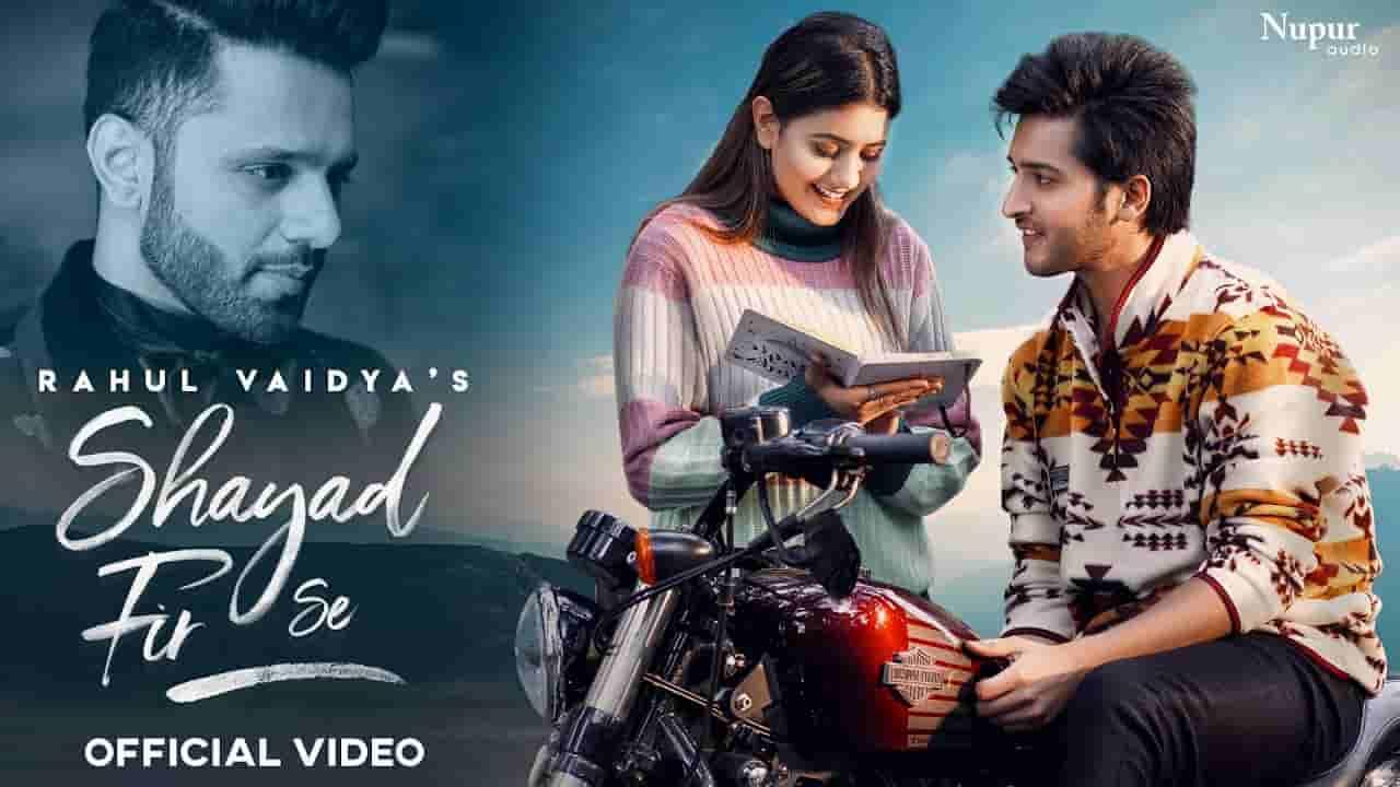 शायद फिर से Shayad fir se lyrics in Hindi Rahul Vaidya Hindi Song