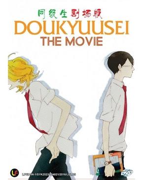 Doukyuusei: Colegas de Classe (2016)