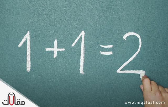 نظرة على أهمية الرياضيات، تعريفها وأبرز علمائها
