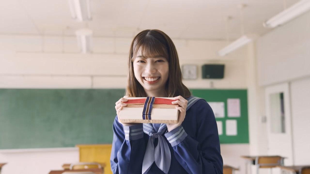 「Hinakoi Valentine Story」 Takamoto Ayaka - Dariku