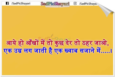 new breakup shayari image