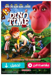 مشاهدة وتحميل فيلم Dino Time 2012 مترجم عربي