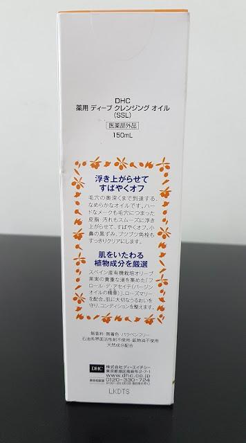 Dầu tẩy trang Olive, DHC - Nhật Bản