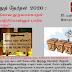 பொதுத் தேர்தல் 2020: இனரீதியாக துருவமயமாதல் தேசம் எதிர்கொள்ளும் மிகப் பெரிய சவாலாகும்!