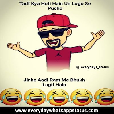 """Jokes Status in Hindi 