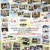 40年、今もエレクトーンが彩る関西朝の番組「おはよう朝日です」!!
