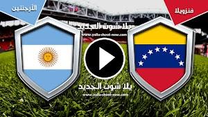 الأرجنتين تفوز على فنزويلا وتصل لنصف نهائي كوبا أمريكا 2019 وتضرب موعد مع البرازيل