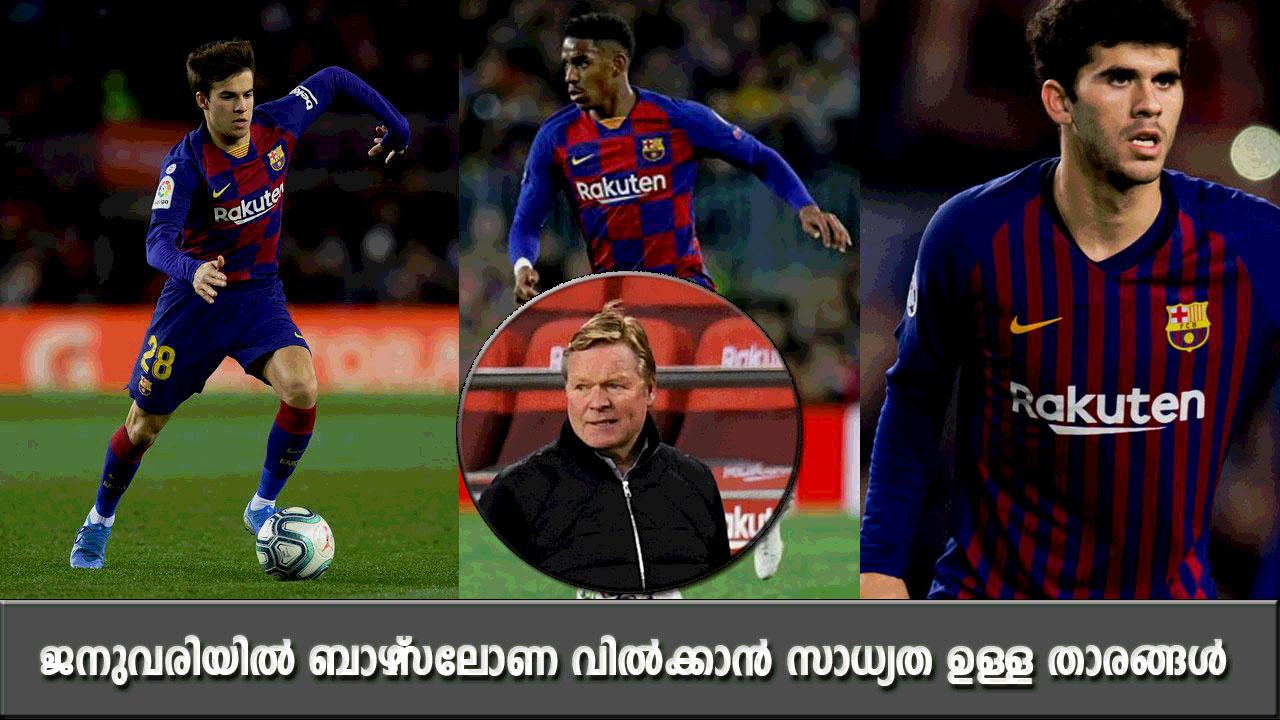 Soccer Malayalam | Barcelona Transfer News In Malayalam