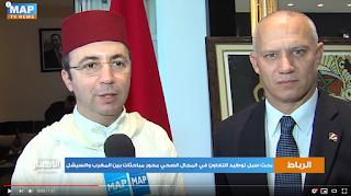 بحث سبل توطيد التعاون في المجال الصحي محور مباحثات بين المغرب والسيشل