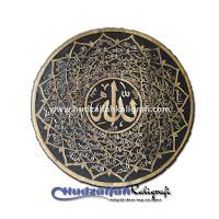 Kaligrafi Asmaul Husna Ukiran Kayu Jati 90cm