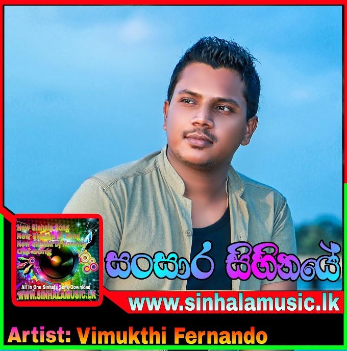 Sansara Sihinaye - Vimukthi Fernando