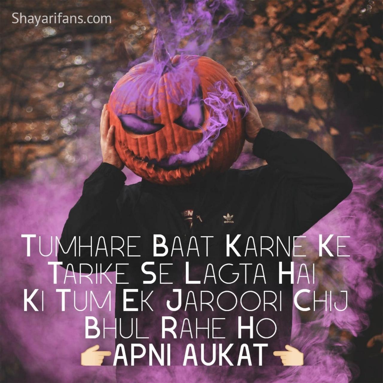 Attitude Shayari | Attitude status for Boys in Hindi | Attitude Shayari in hindi