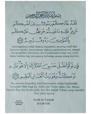 Rahsia Ayat Laqod Ja'akum Surah At Taubah 128 - 129