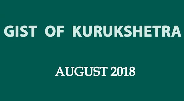gist-of-kurukshetra-august-2018