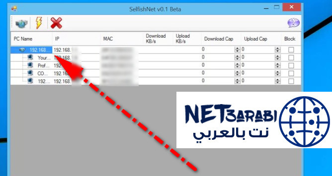 معرفة اي بي الراوتر IP والدخول الى صفحة اعدادات الراوتر