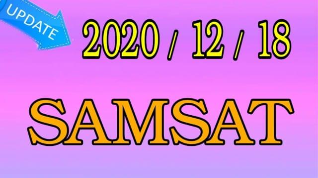 جديد تحديثات أجهزة سامسات SAMSAT يوم 20201218
