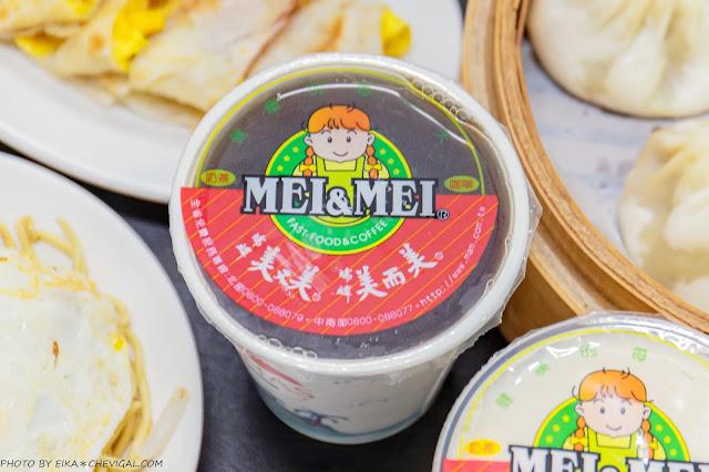 MG 3018 - 台中人氣超大顆湯包,湯汁多到不行!店內還有將近90種餐點可以選擇!