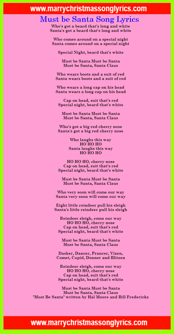 Must be Santa Lyrics Image
