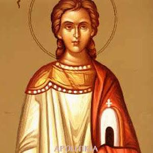 11 Αυγούστου μνήμη του Αγίου μάρτυρος Εύπλου του Διακόνου και του εν Αγίοις πατρός ημών Νήφωνος πατριάρχου Κων/πόλεως