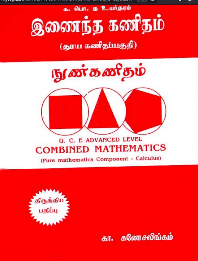 G.C.E A/L Combined Mathematics (pure mathematics components - CALCULUS ) K.Ganeshalingam B.Sc. Dip in Ed