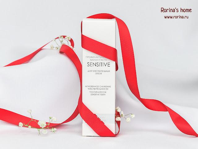 Профилактическая зубная паста Faberlic Sensitive для чувствительных зубов (Артикул: 1657): отзывы с фото
