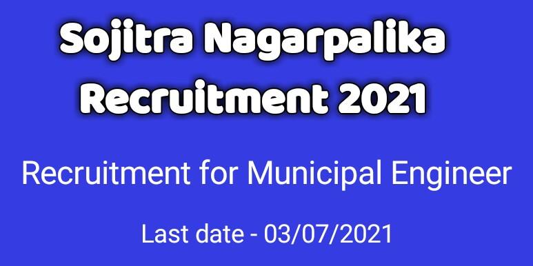 Sojitra Nagarpalika recruitment for Municipal Engineer 2021