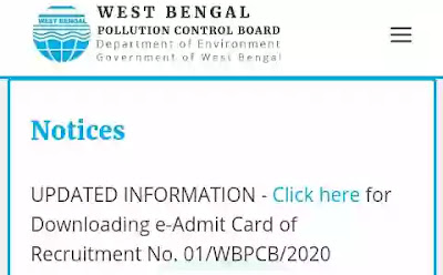 West Bengal Pollution Control Board Admit Card