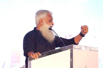 Dr Rajith Kumar Giving a Speech