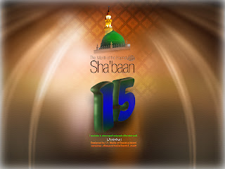 Top Shab e Barat Wallpaper 10